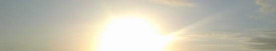 Солнце фото для приветствия в новостях